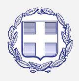 Πελάτες - Logo Εθνόσημο