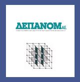 Πελάτες - Logo ΔΕΠΑΝΟΜ