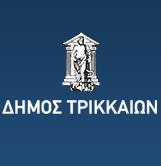 Πελάτες - Logo Τρίκαλα
